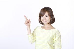 syuhu_yubisasi1