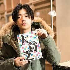 成田凌さん2