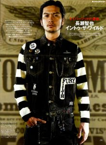tomoyo-nagase-neighborhood-ss09-2