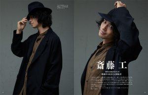 12_kiji_person
