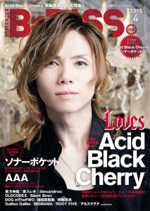 cb4d223932c06d4be21739cf7a81cfba--cherries-visual-kei