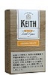 keiths_armrty_s