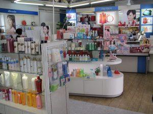 1280px-大丸化粧品店さん_(5536388092)